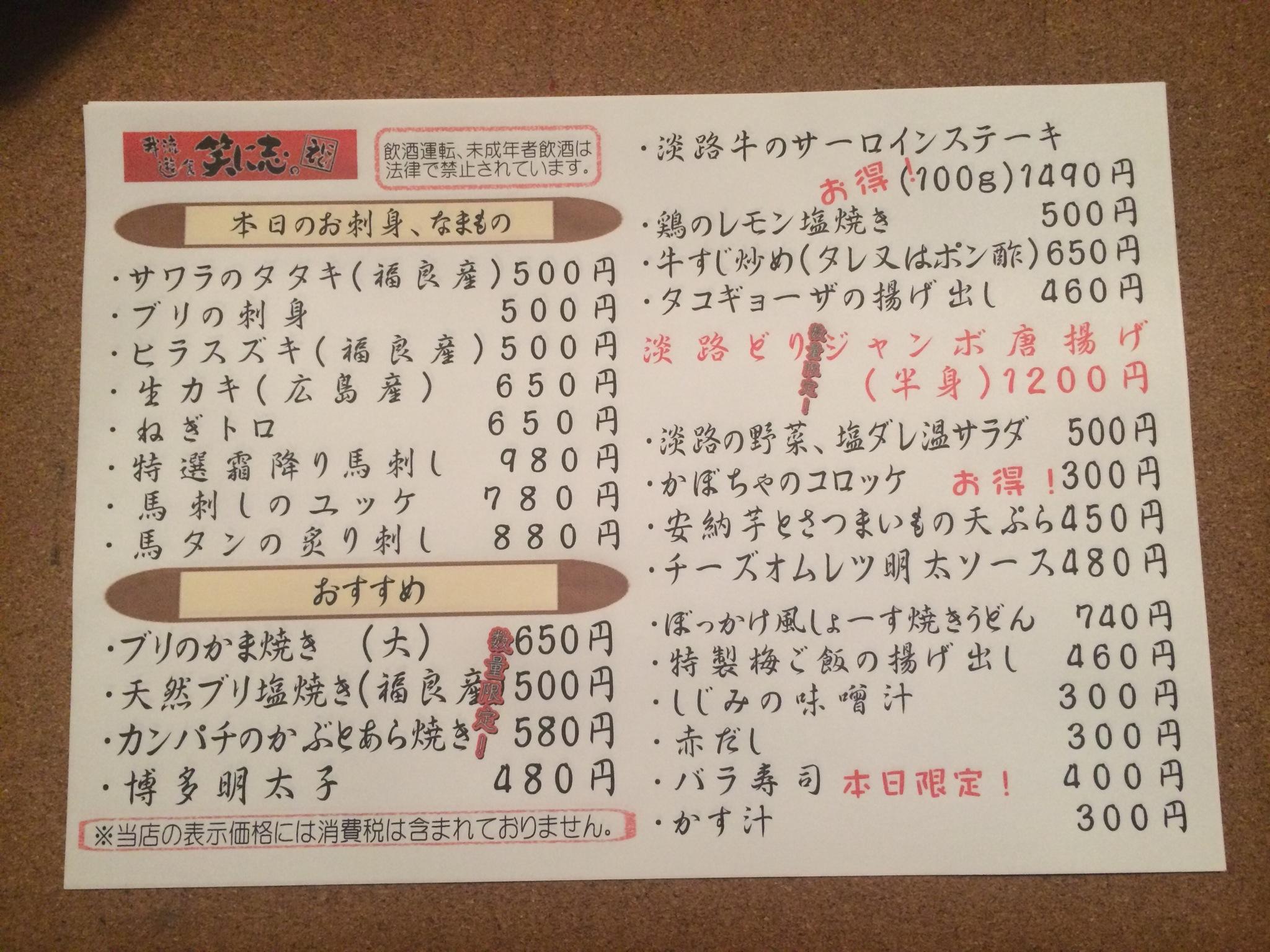 IMG_0604-0.JPG
